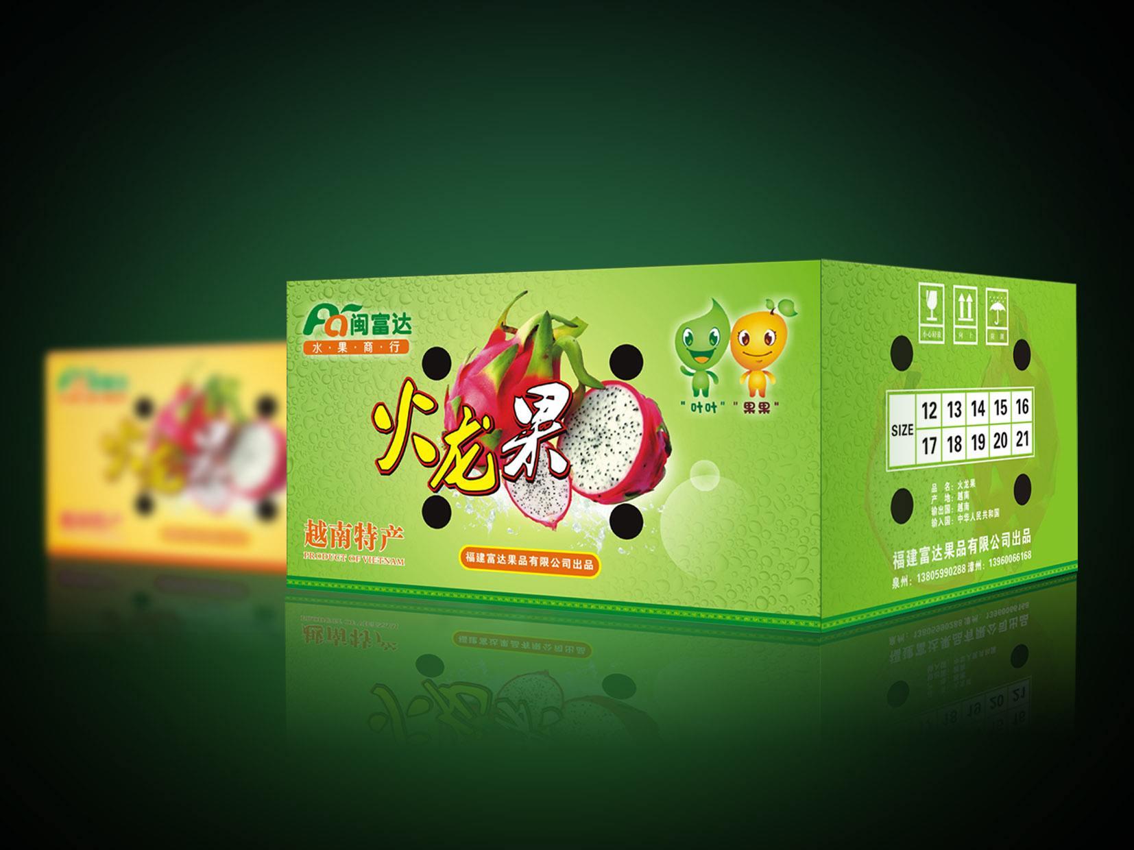 海南纸箱厂 订做火龙果纸箱 海口菠萝纸箱 优质服务