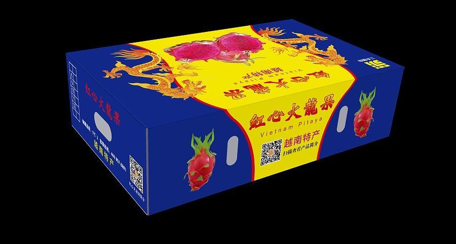 海南粽子纸箱 海口贺卡印刷 宣传单书刊 安全可靠