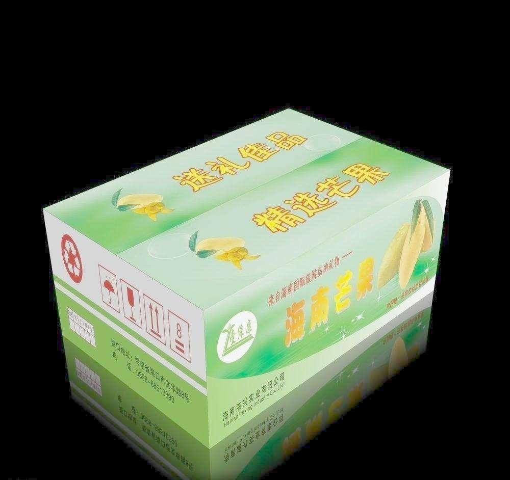 海南纸箱厂 订做包装盒 海南水果纸箱 放心省心