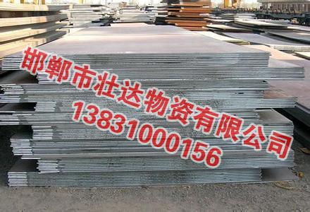 邯郸Q235中板生产厂家/壮达物资
