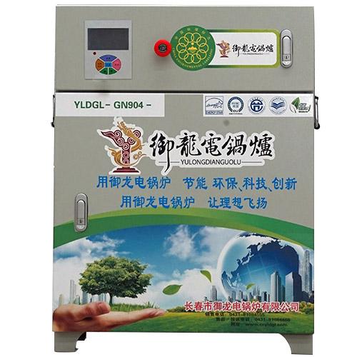 北京御龙电锅炉代理,供热电锅炉,立式电锅炉,小型家用电锅炉哪家好
