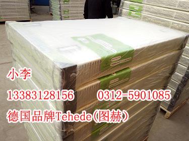 黄山宿州钢制板式散热器进口品牌