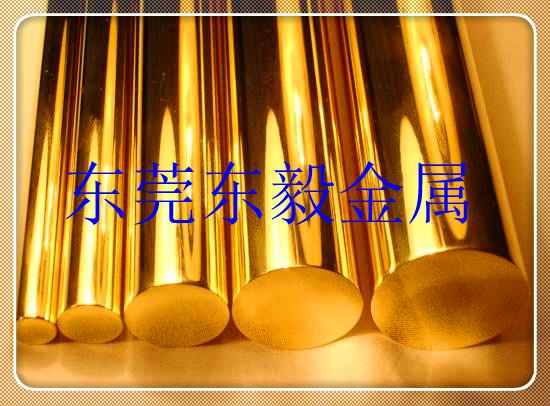 东莞供应CA485易切削环保铜棒