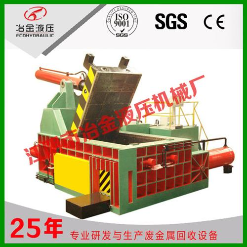 福州打包机|江阴市冶金液压机械厂|废脚料打包机