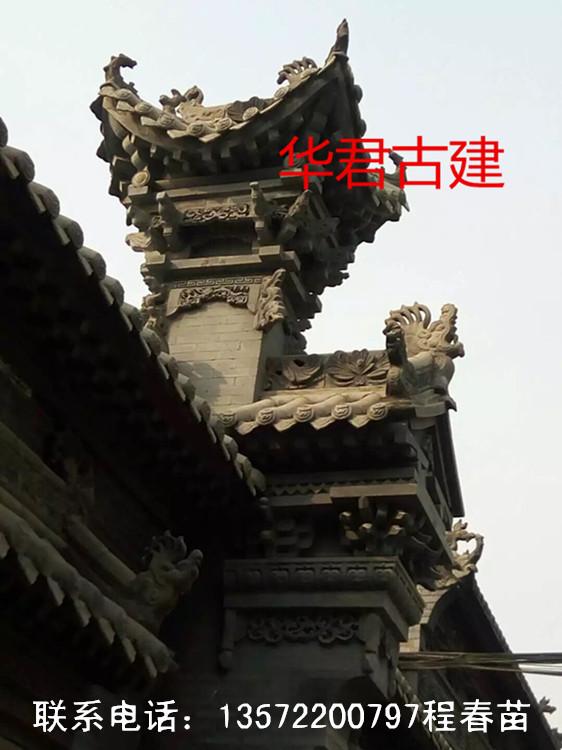 西安华君古建砖雕影壁挂件仿古中式背景墙装饰古建挑角类