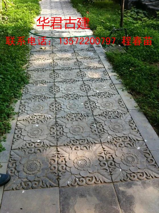?华君古建新款创意中式古典砖雕浮雕仿古唐莲墙砖批发