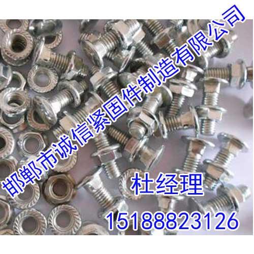 光伏支架螺栓价格,光伏支架螺栓,法兰螺母找诚信紧固件(图)