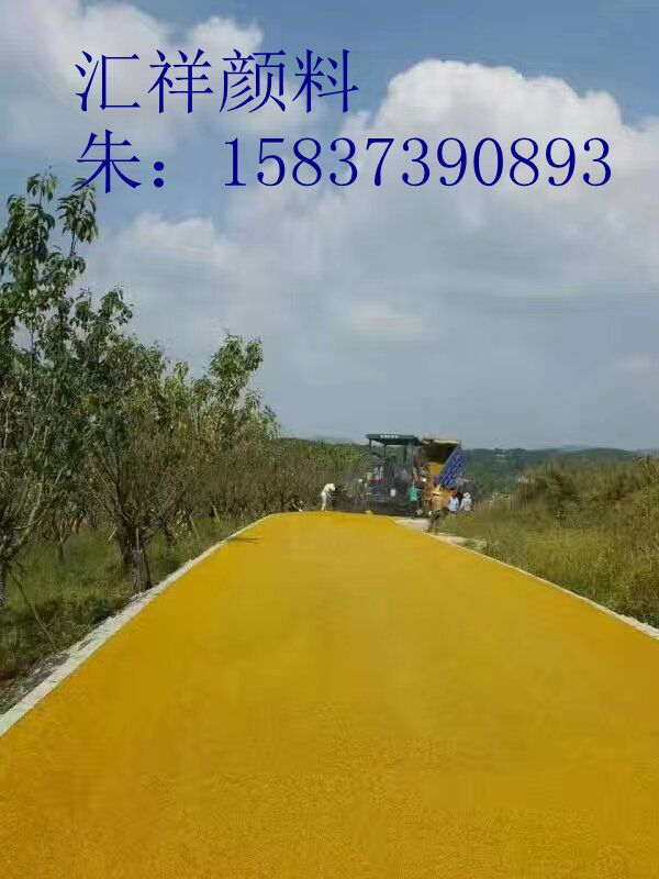 造纸用氧化铁黄|大理石用铁黄|油漆用氧化铁黄|建筑用铁黄