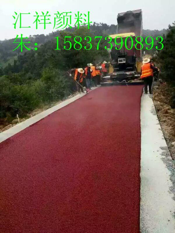 氧化铁红颜料色粉彩色沥青专用 对外贸易出口认证企业