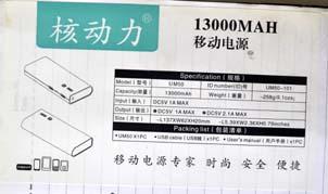 深圳食品不干胶标签印刷厂