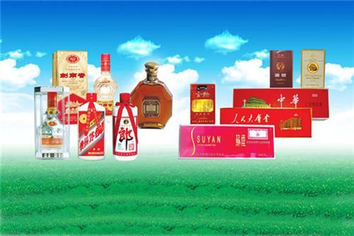 昆明烟酒礼品回收|烟酒礼品回收|昆明烟酒礼品回收价格