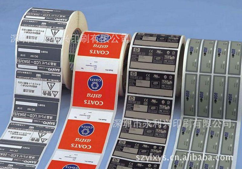PVC不干胶定做 透明不干胶印刷 牛皮纸彩色贴纸标签定制印刷