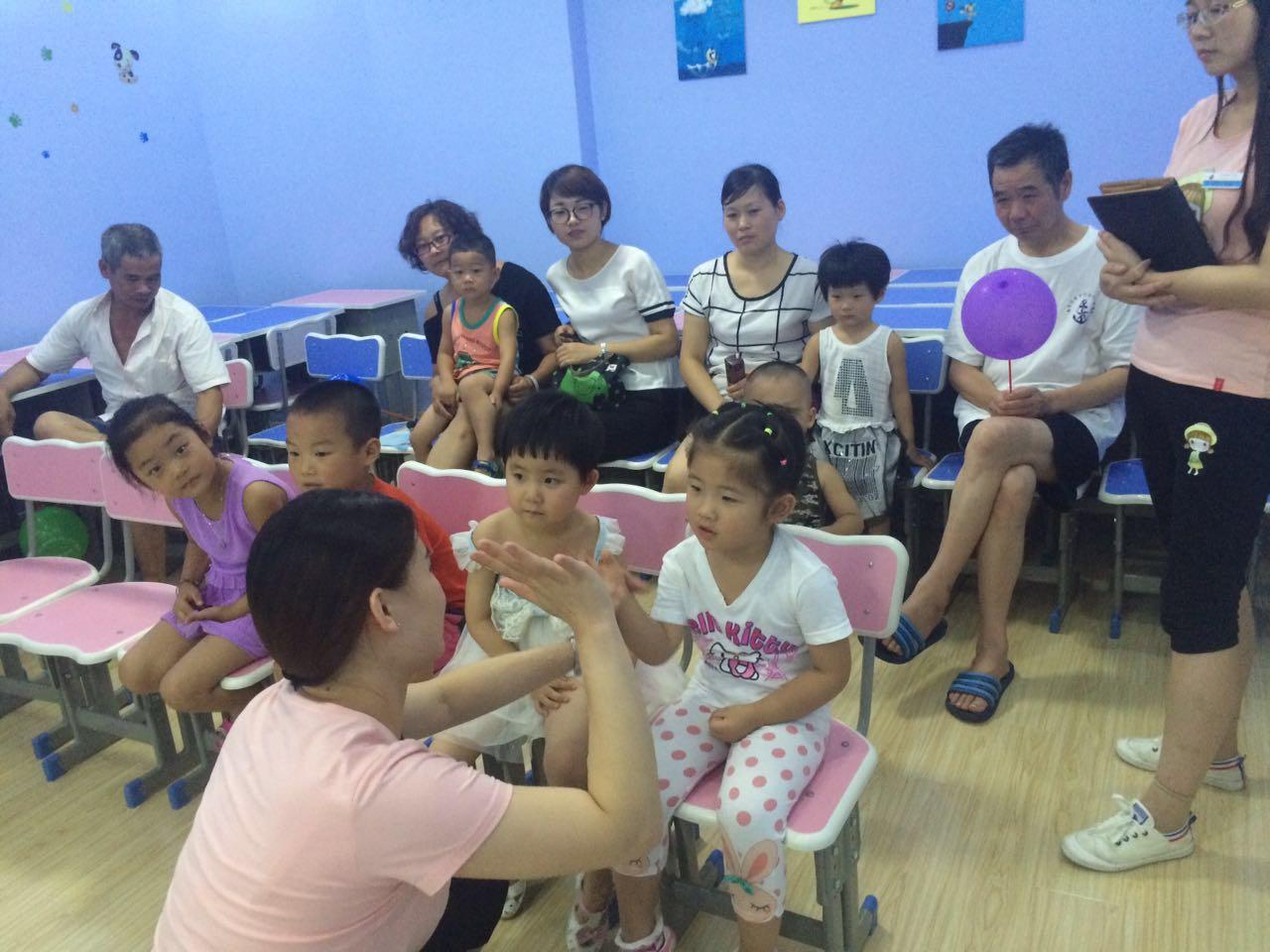 上海课后辅导培训班行业前景怎么样