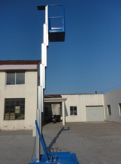 成都移动铝合金升降机,铝合金升降平台