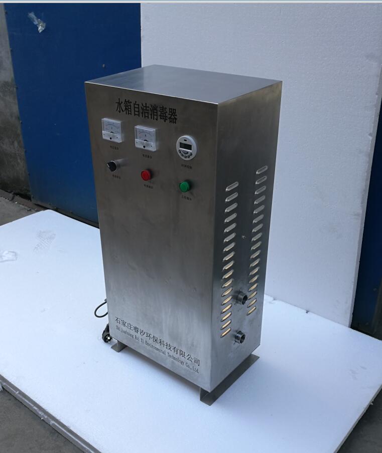 珠海WTS-2B水箱自洁消毒器厂家