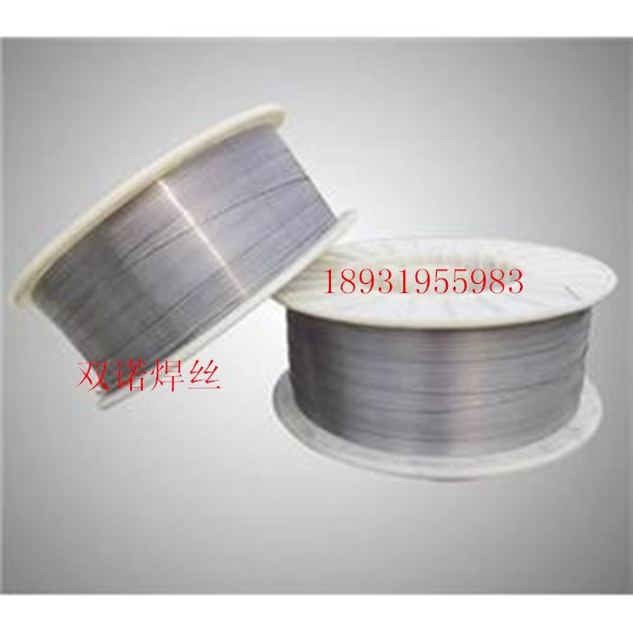 YD988耐磨药芯焊丝厂家