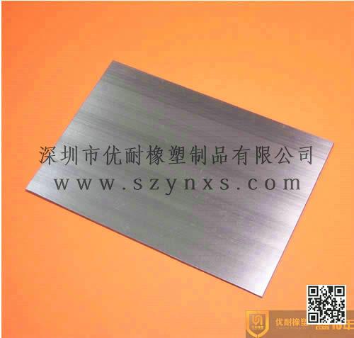 阀板包胶/聚氨酯板加工价格/优力胶的作用/深圳