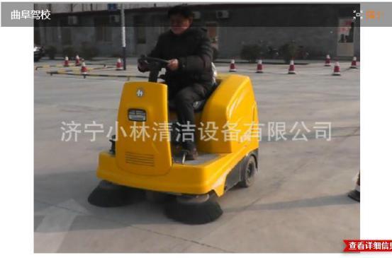 驾驶式电动扫地车厂家环卫物业道路清扫车批发小林