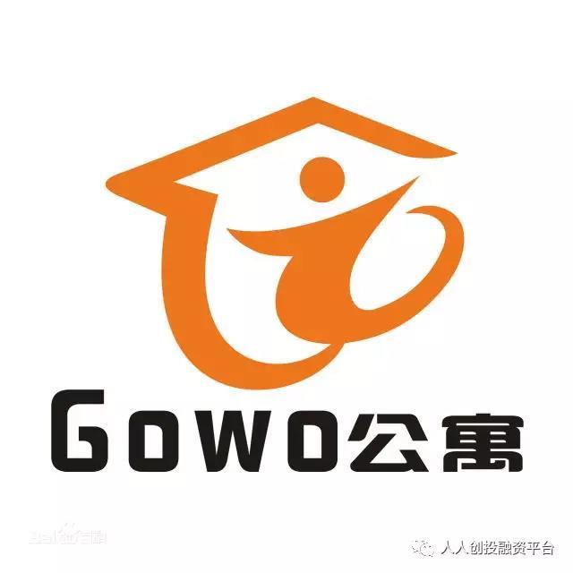 """广州GO窝国际连锁公寓给你""""家""""的温暖-人人创众筹"""