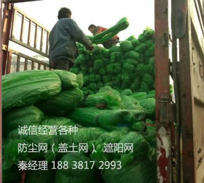 河南郑州盖土网销售厂家