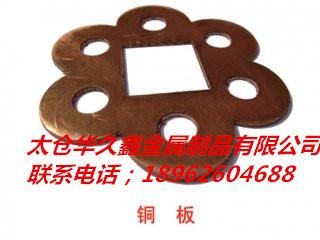 上海CNC加工卷圆加工机加工激光切割