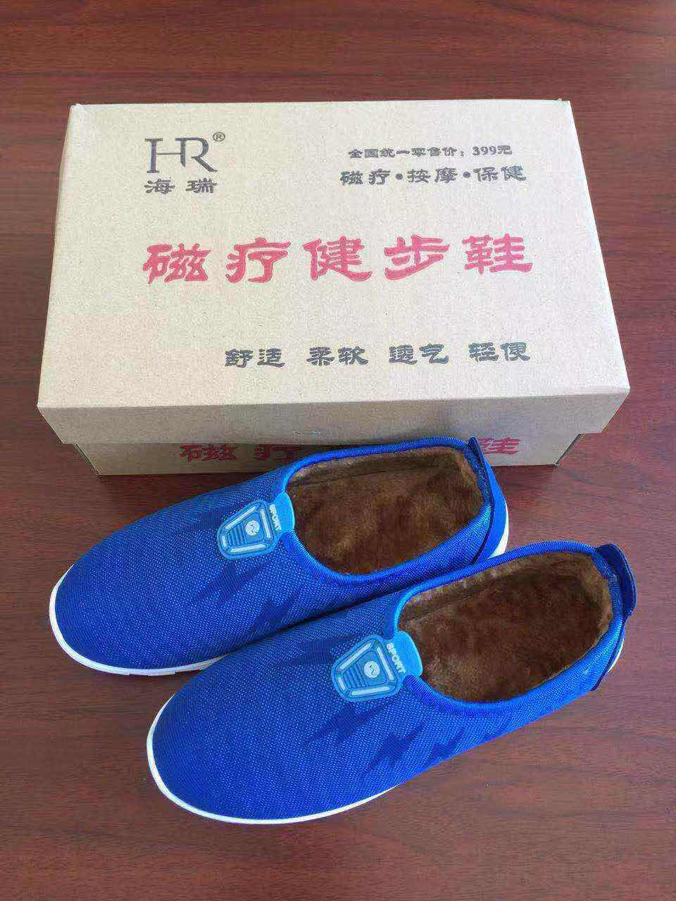秋冬季磁疗健步鞋带绒 老人冬季保暖鞋 软底轻便休闲鞋 跑江湖产品