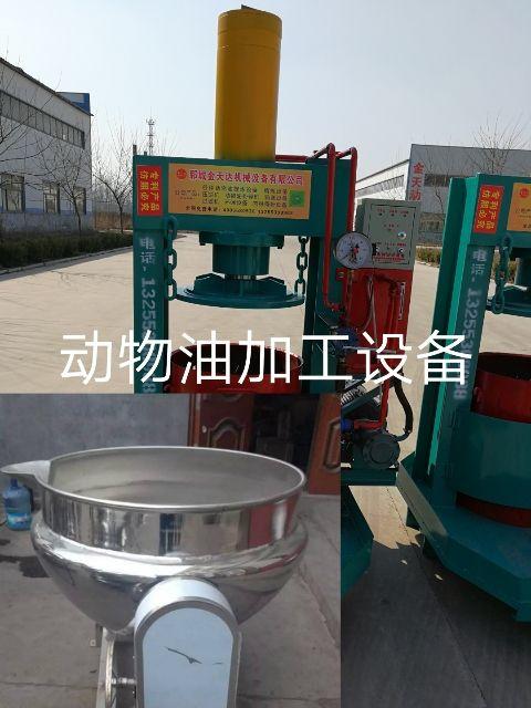 生物质动物油炼油锅质量可靠厂家