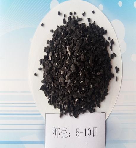 供应优质椰壳活性炭净水炭空气净化炭黄金炭
