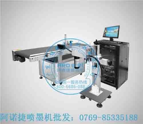 南京畜牧二维码标签喷码 标签喷码机