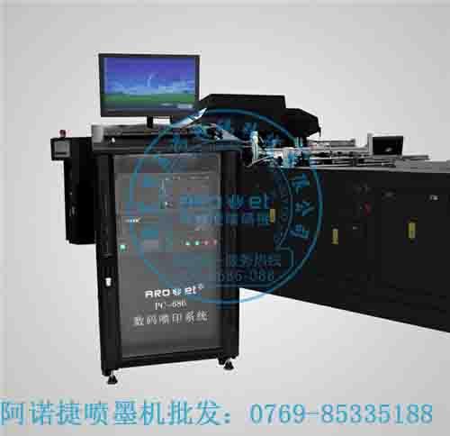 鸡蛋标签喷码机 二维码喷码机 生产日期喷码机