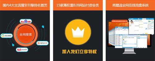 广州网络推广seo优化,网络推广,天助网服务中心(多图)