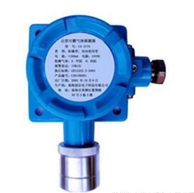 氧气可燃气体报警器 防爆型进口传感器