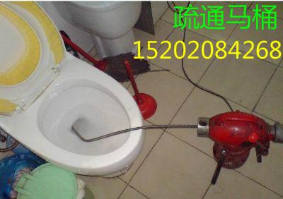 广州市海珠区昌岗路疏通马桶15202084268安装厕所