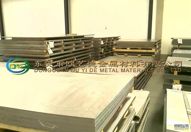 产品高精度用SK3弹簧钢板