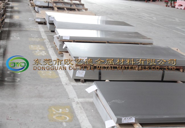 超薄0.15弹簧钢片 弹簧钢片热处理