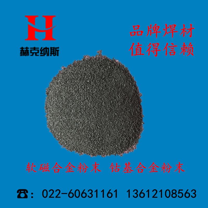 喷涂钼粉 激光熔焊钼基粉末 超音速喷焊粉末 等离子喷焊粉末