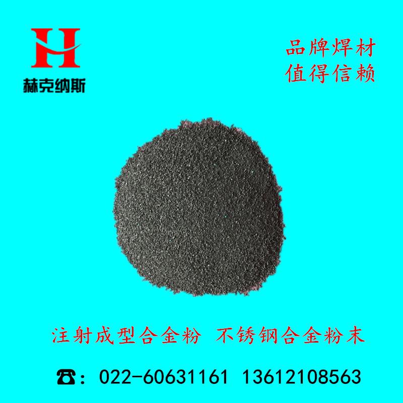 钼基自熔性合金粉末 喷涂喷焊钼基粉末 激光熔焊粉末