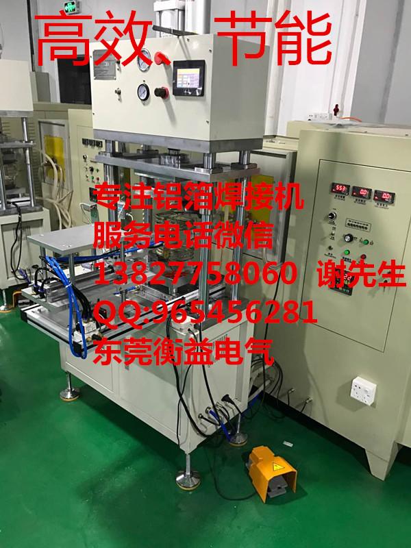 铝箔焊接机专业供应商,电动电池软接成套设备厂家