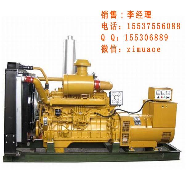 50千瓦发电机组-低油耗