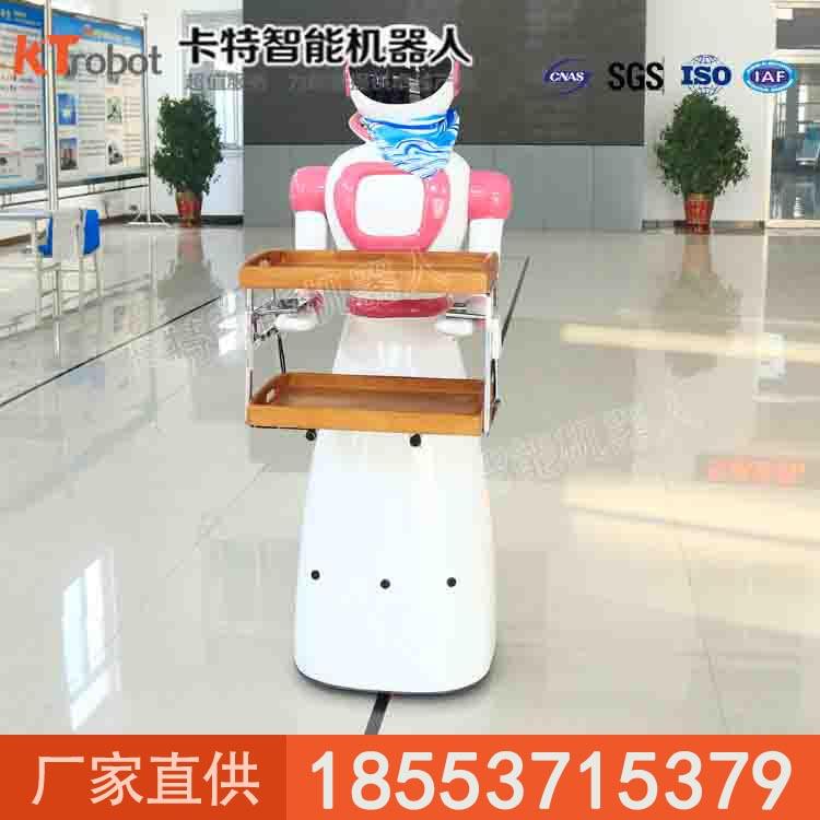 送餐机器人卡特新型 送餐机器人