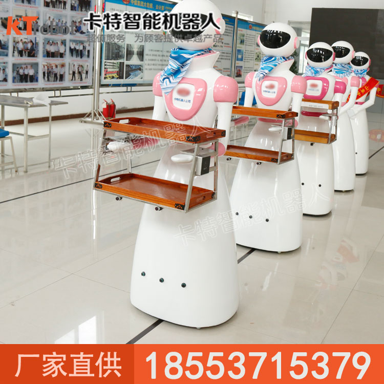 送餐机器人卡特新型 送餐机器人直销