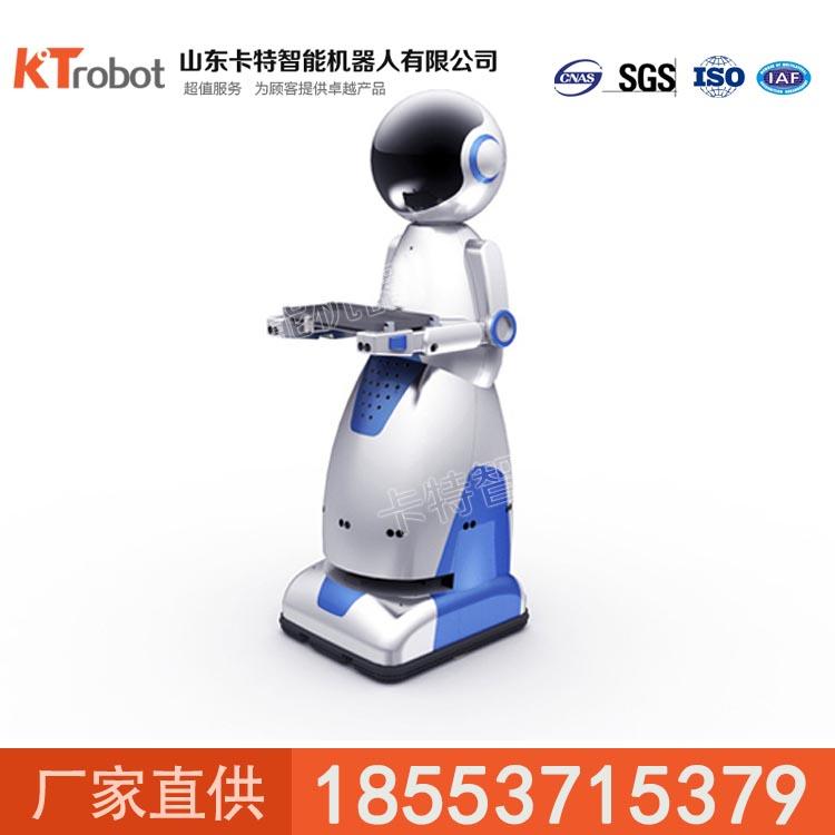 智能送餐机器人卡特新型