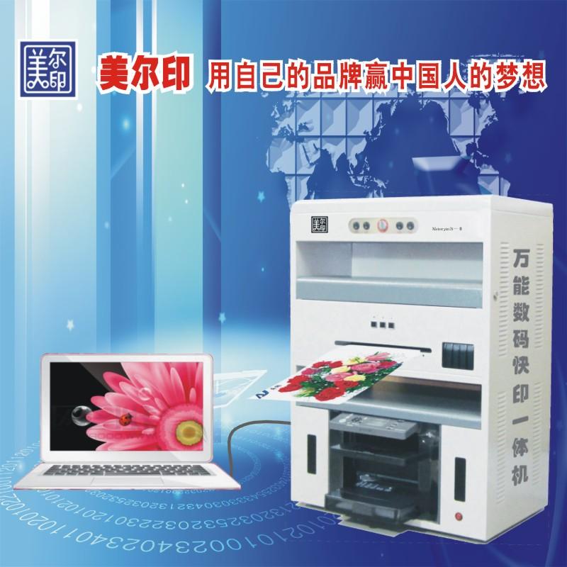 图文广告快印店专用的PVC证卡打印机效果精美