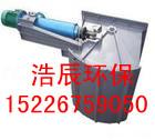 浩辰电液动三通分料器 气动耐磨三通换向阀 电液动弧形阀-龙头企业
