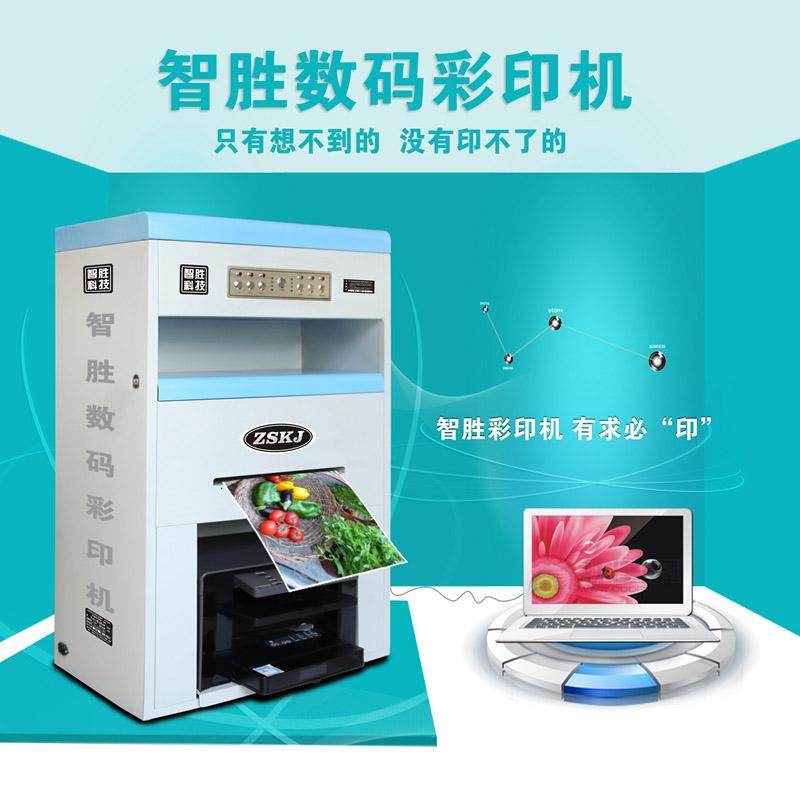 数码彩印机打印明信片成本极低现低价销售