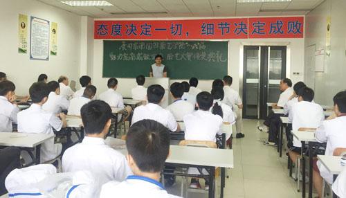 广州川湘菜培训,学好东南技术,走遍天下都不怕