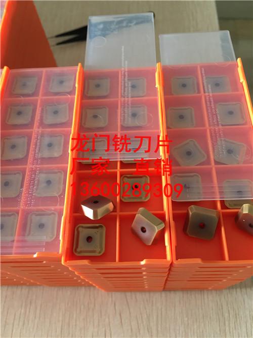台湾技术SPKN1504ED 面铣刀片 厂家直销