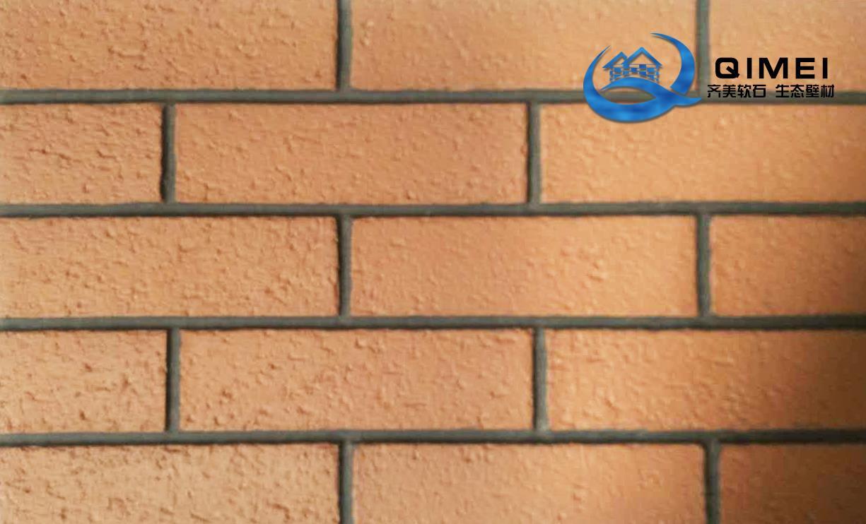 安徽软砖新型环保 厂家直销