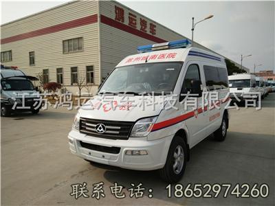 宏运牌上汽大通V80短轴救护车厂家直销救护车价格