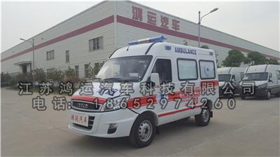 宏运牌新款依维柯救护车厂家直销监护型救护车价格